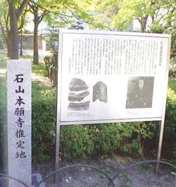 ishiyama