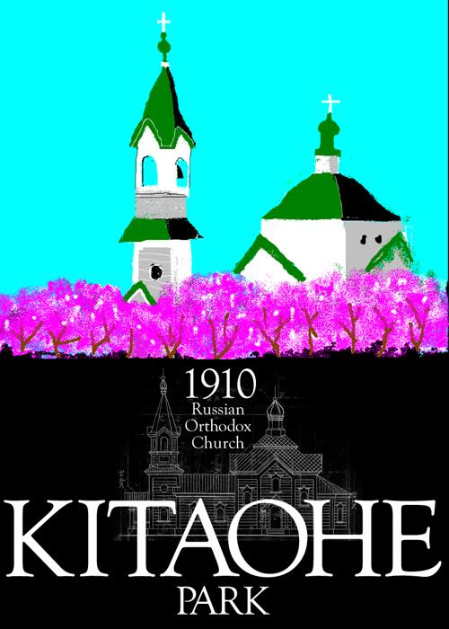 Orthodox-Church_05web